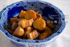 里芋と豚肉の早角煮