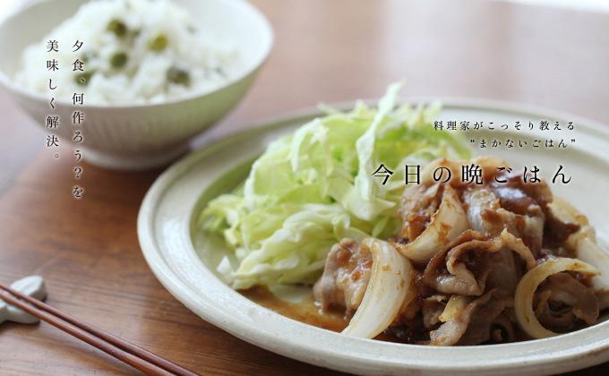 豚 しょうが 焼き レシピ