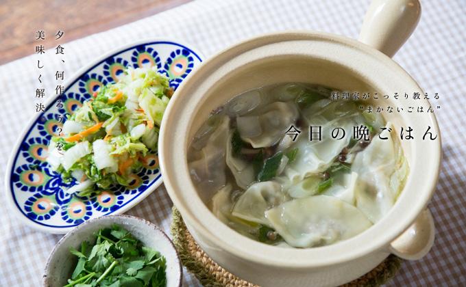 レシピ 水 餃子 スープ