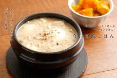 豆腐とエノキの白鍋