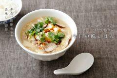 サンラータンスープ