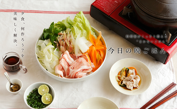 recipe-575_key