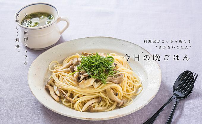 明太子 スパゲティ 人気 レシピ
