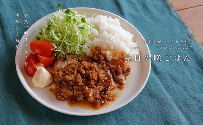 ソテー レシピ ロース 豚