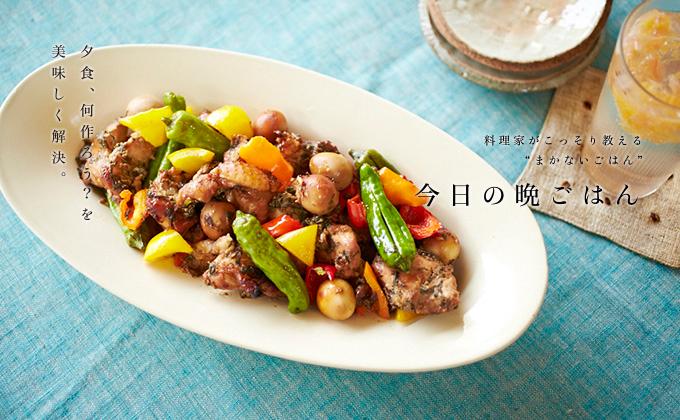 鶏肉 大葉 レシピ