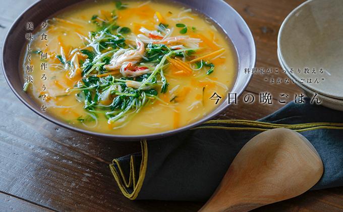 recipe-823_key