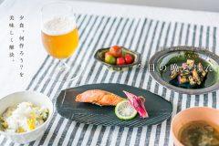 秋鮭の柚香焼き