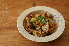 焼き大根と豚バラの煮物