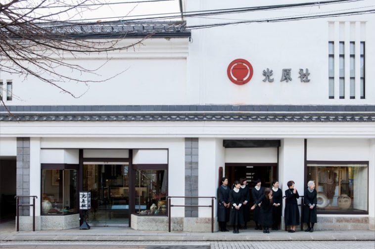 岩手県・盛岡市 民藝の聖地「光原社」を訪れる