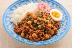 ひよこ豆と鶏挽肉のキーマカレー