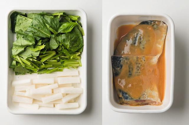 サバ+野菜セット