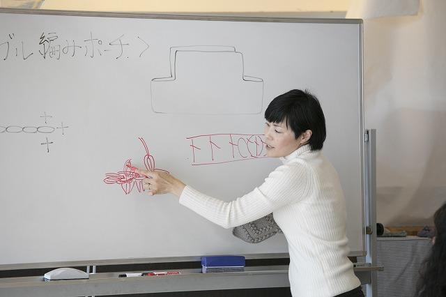 先生の講義