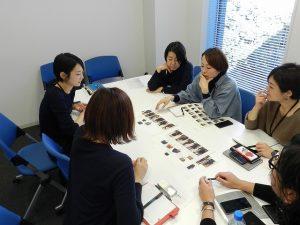 デザイン会議