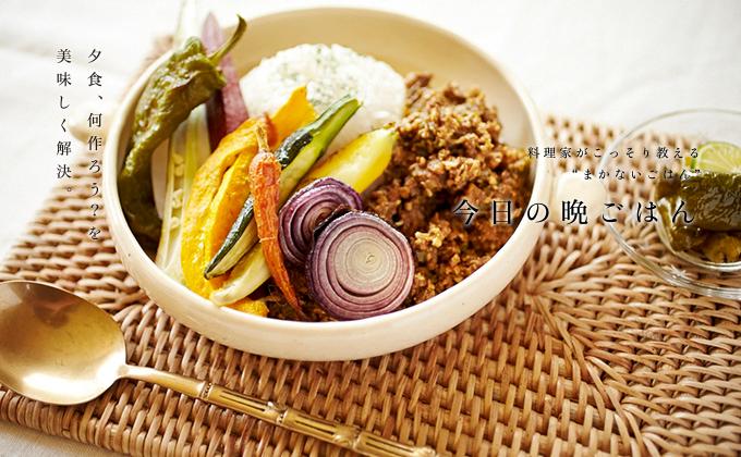 挽肉と豆腐の野菜たっぷりドライカレー