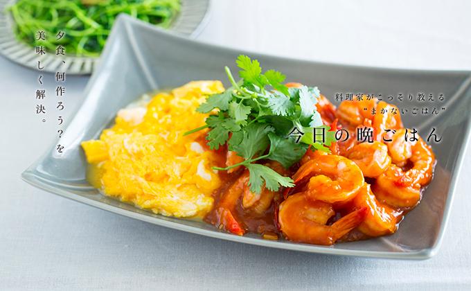 recipe-268_key