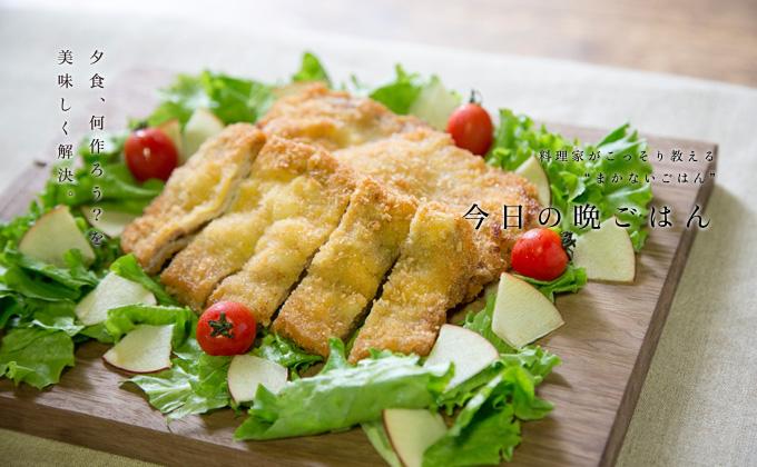 recipe-366_key