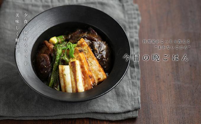 recipe-519_key