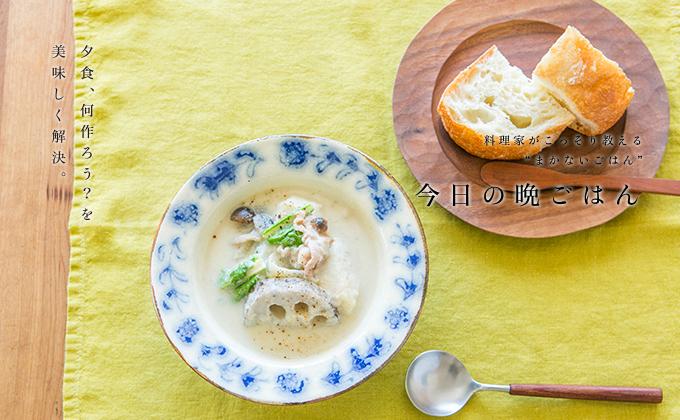 recipe-673_key