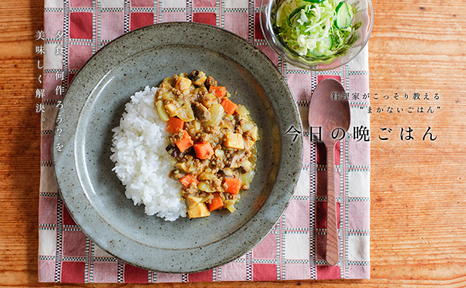 recipe-688_key