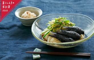 【7月】 ツルッとおいしい そうめんレシピ