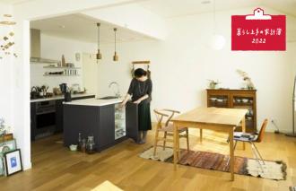 【暮らしのお愉しみ3】 整理整頓で家の中を心地よく